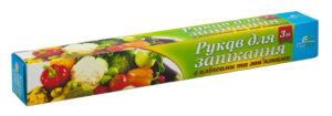 rukav3mfp
